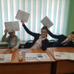 """Галерея - Образовательный Центр """"PolyGress"""""""